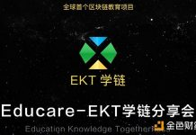 educare-coin