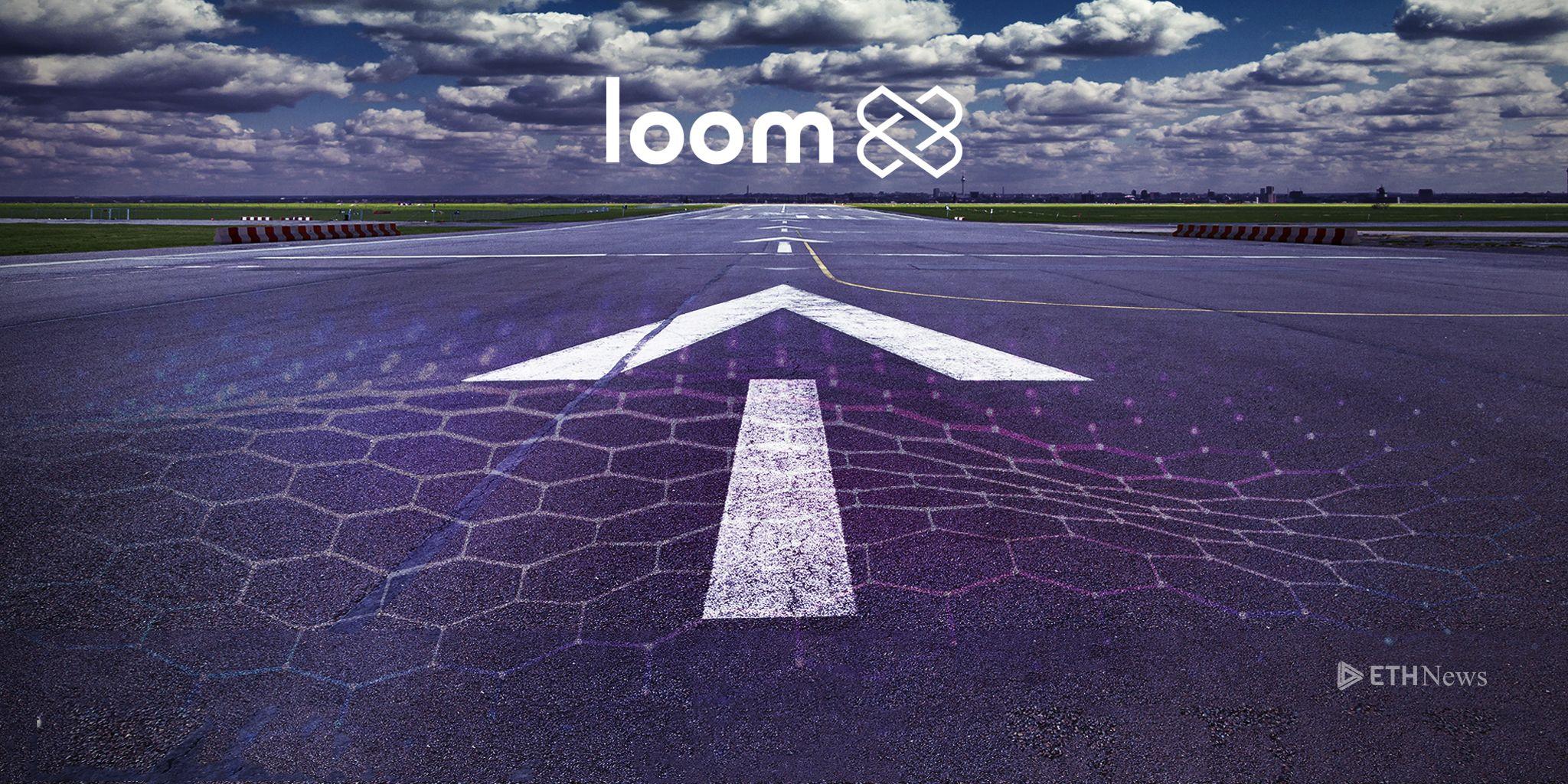 loom-1